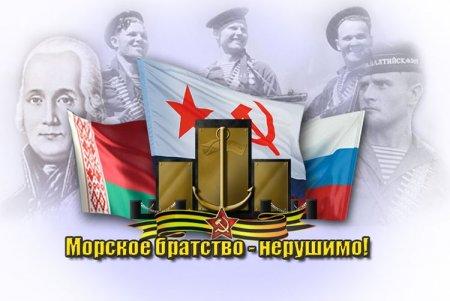 С ДНЕМ РОЖДЕНИЯ ПОДВОДНЫЙ ФЛОТ