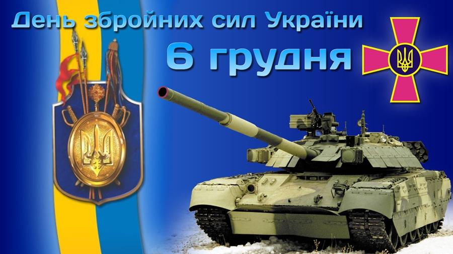 Руководство одного из киевских банков пыталось украсть средства Фонда гарантирования вкладов, - МВД - Цензор.НЕТ 3025