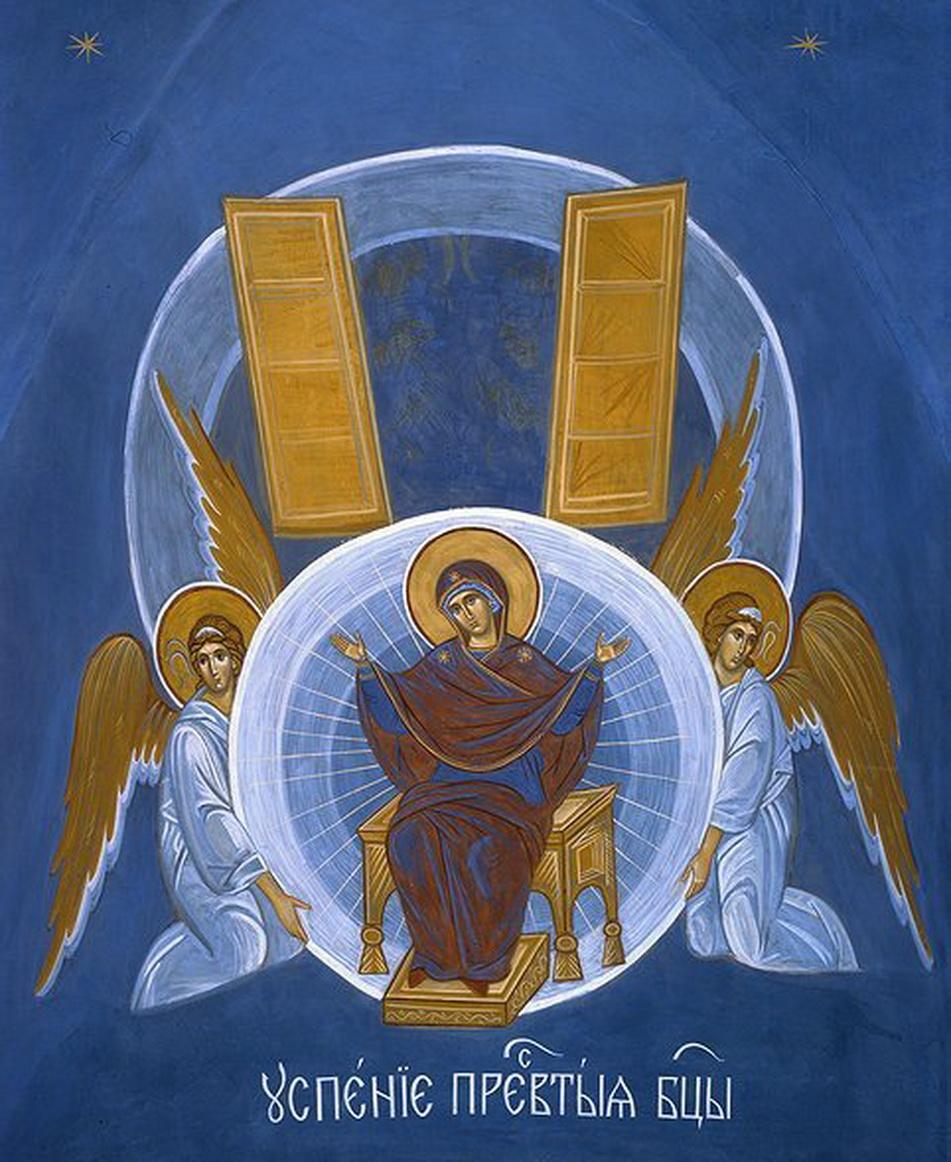 Успение Пресвятой Богородицы дата праздника, история 53