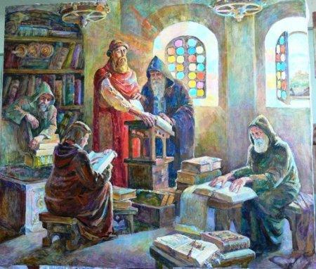 УКРАЇНСЬКИЙ ЄРУСАЛИМ