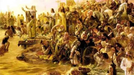 ЮВІЛЕЙ ХРЕЩЕННЯ КИЇВСЬКОЇ РУСІ