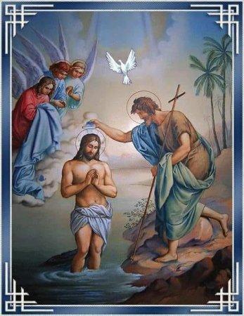 КОЗАКИ ВІДСВЯТКУВАЛИ БОГОЯВЛЕННЯ