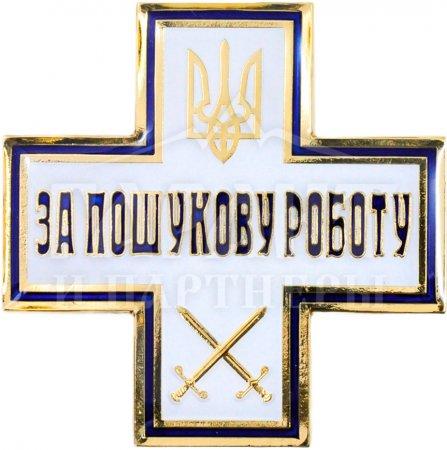 «ІНТЕРМЕЦЦО» – ДОТИК ІСТОРІЇ