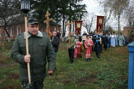 ВШАНУВАННЯ КАЗАНСЬКОЇ ІКОНИ ПРЕСВЯТОЇ БОГОРОДИЦІ