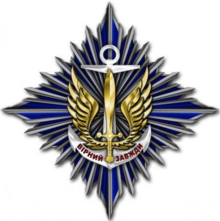 МІЖНАРОДНОМУ ВОЛОНТЕРСЬКОМУ РУХУ 160!