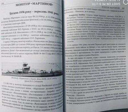 ЗАМОВЛЕННЯ СБ-37