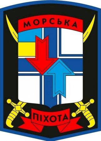 4 ОБрМП ВМС ЗСУ – 1 РІЧНИЦЯ